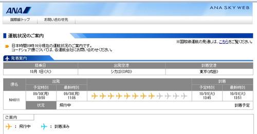 Capd20131001_1