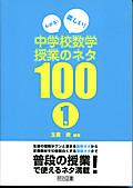 Img930